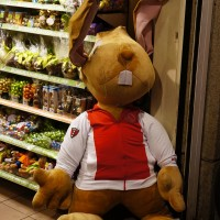 Easter's coming, and so is the Ajax rabbit