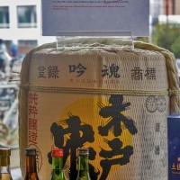Ceremonial Sake barrel in the window